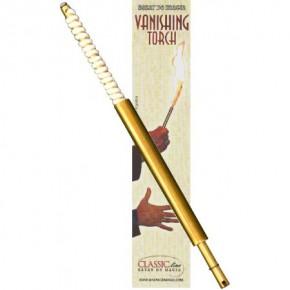 Vanishing Torch