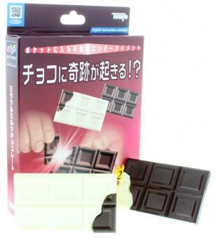 Chocolate Break von Tenyo