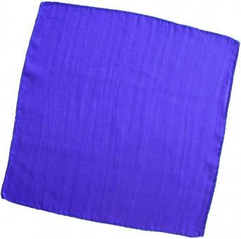 Seidentuch Blau | 12 Inch / 30 cm