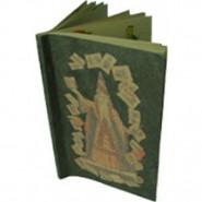 Wizards Flip Book